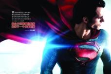 超人动漫海报
