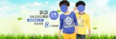 新款春秋男童T恤