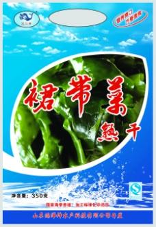 海带食品包装设计