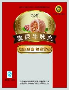 丸子食品包装设计