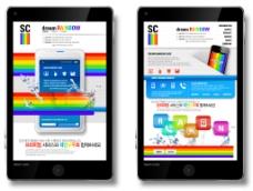 七色彩虹手机APP界面
