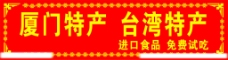 花边中国结图片