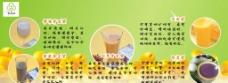 五谷杂粮豆浆海报(平面展开图)图片