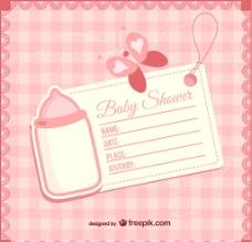 可爱婴儿出生纪念卡图片
