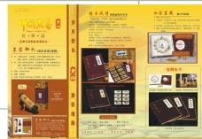 中国黄茶图片