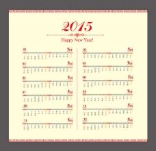 2015羊年简洁日历卡设计矢量素材