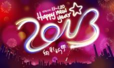 新年logo设计