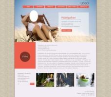 旅游网站 网站首页图片