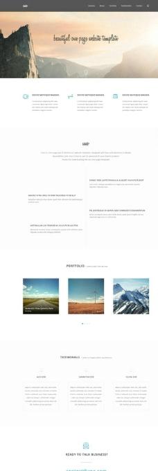风景网站模板图片