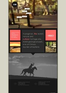 户外用品网站 网站首页 企业网图片