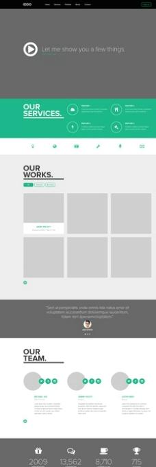 通用网页模板设计图片