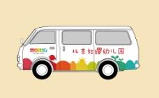 幼儿园园车图片