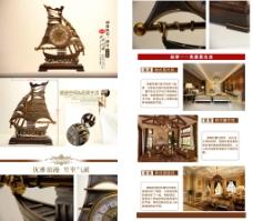 帆船淘宝图图片