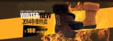 淘宝冬季保暖女靴高清全屏PSD海报