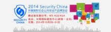 展会网页banner图片