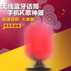 中国红黄色音符直通车焦点图主图