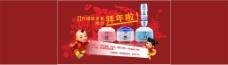 淘宝春节海报