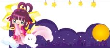 中秋节卡通背景