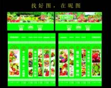 生鲜蔬菜文化图片