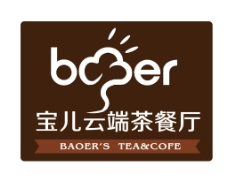 云端茶餐厅