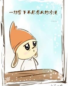 卡通下雪图片