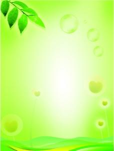 绿色海报背景图片