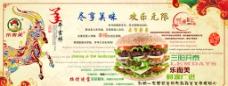 西餐海报图片