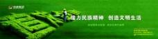 贵州企业图书馆展板