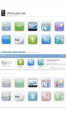 界面彩色图标手机app素材