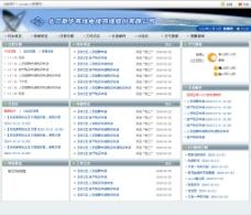 后台界面 软件界面设计图片