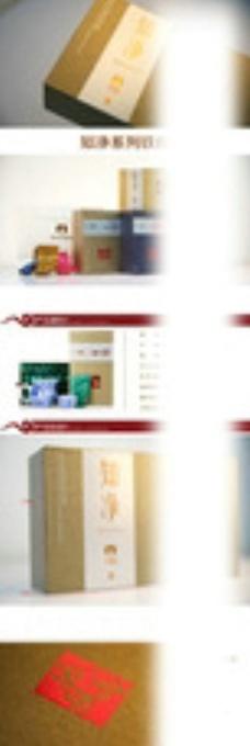 茶叶详情页图片