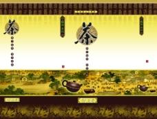 铁观音茶叶包装盒图片
