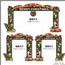 圣诞节商场龙门架