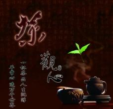茶道背景素材图片