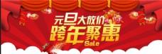 春节 春节羊年 春节创意 春节