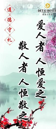 餐饮卫生安全信息公示栏图片,海报 中国卫生监督 卫生