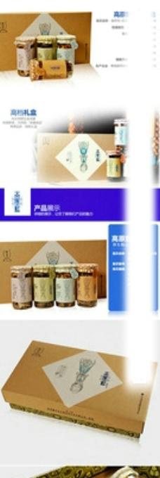 高原野生菌4罐组合装详情图图片