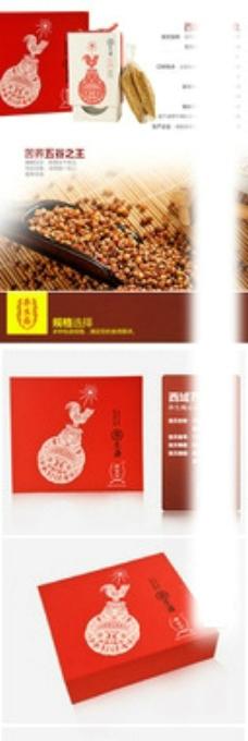 荞麦茶尊享礼盒详情图图片