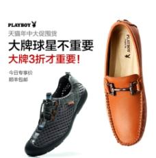 男鞋钻展图图片