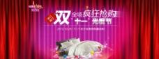 双12促销海报 淘宝天猫图片