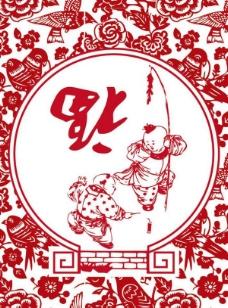春节剪纸背景板