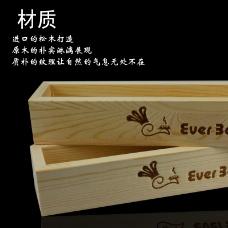 松木饼干盒