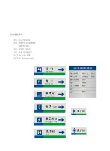 指标系统图片