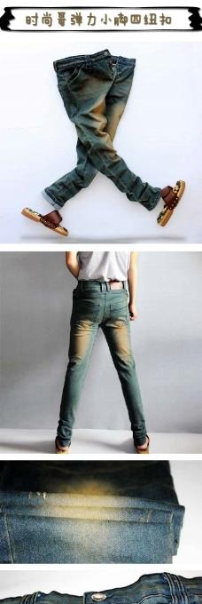 淘宝男牛仔裤描述