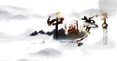 中国复古模板