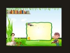 校园卡通图片