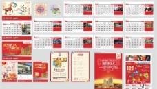 春节创意推广广告图片
