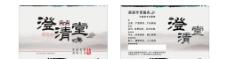 中国风会员卡名片图片
