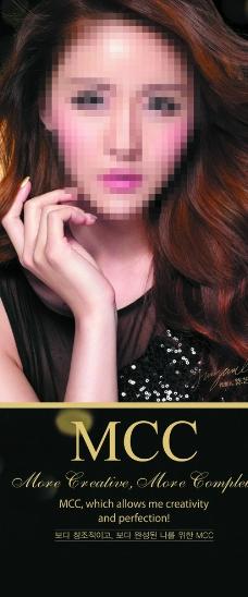 美甲美睫海报图片,宣传 展架-图行天下图库