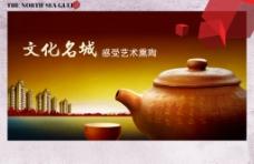 茶文化展展板图片